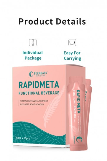 Fernbaby RapidMeta Ferment Functional Beverage enzyme extract vitamin C (Coming Soon...)