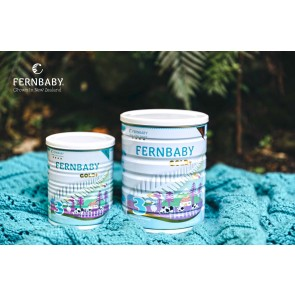 [Giveaway] Fernbaby Gold+ 400g Travel Can Sample